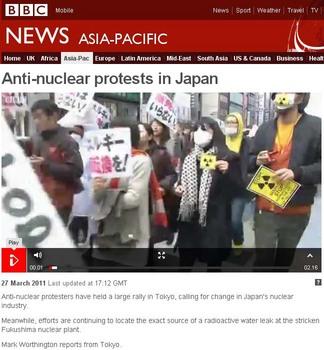 20110327TokyoAnti-nuclearDemo.jpg