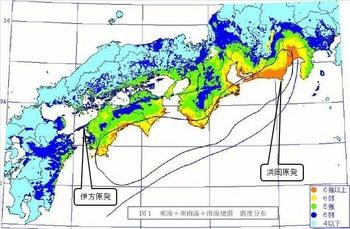 東海・東南海・南海の三つの地震が発生した場合の想定震源域と想定震度分布図と原発.jpg